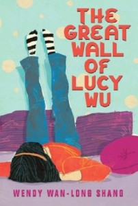 the+great+wall+of+lucy+wu[1]