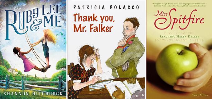 teacher-appreciation-blog-website